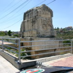 Tombe de Hiram