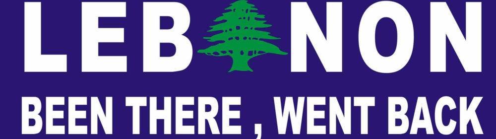 Logo Lebanon Been There