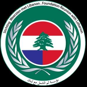 Weerzien met Libanon - terugkeerreizen naar Libanon.
