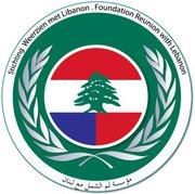 Logo weerzien met libanon